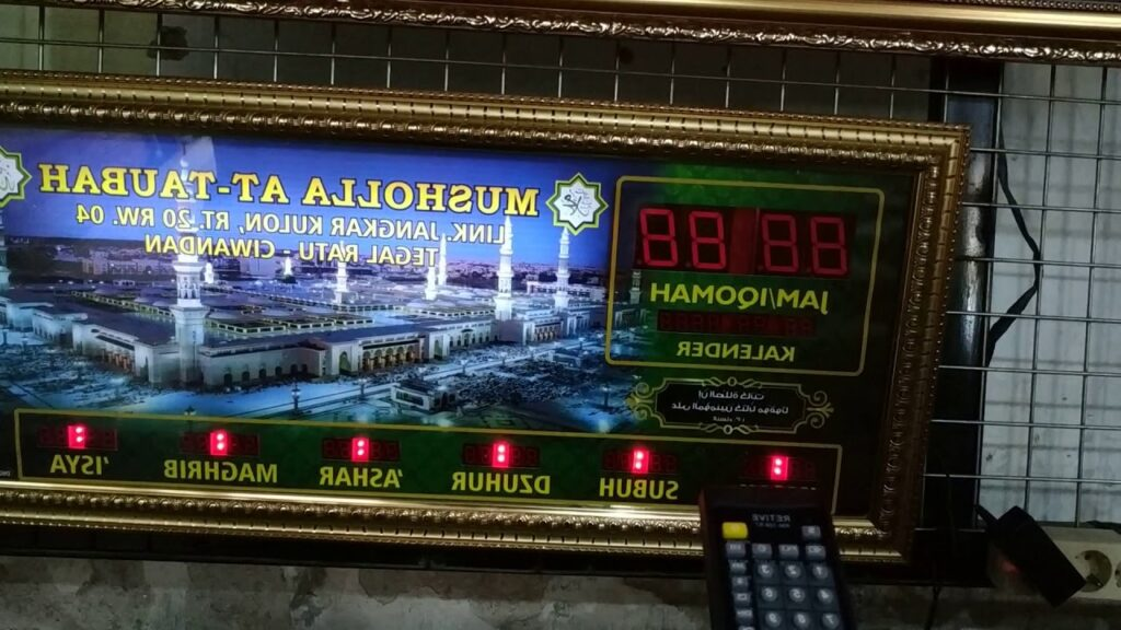 Kerusakan Jam Digital Masjid